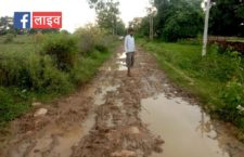 What did the villagers get even after the demand for RCC Road?