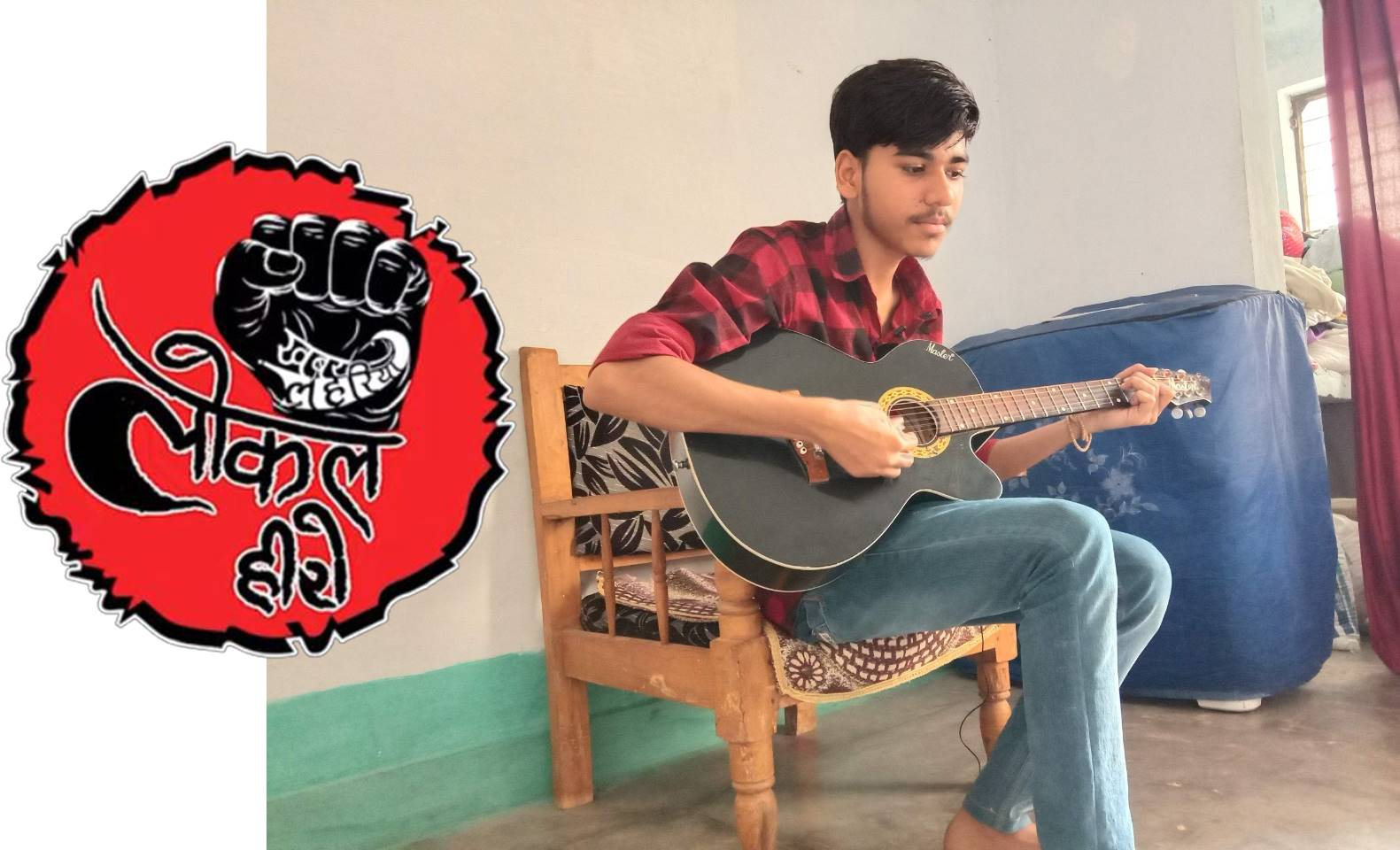 Hemant's love for the guitar and songs