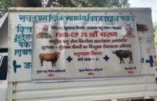 vet compaign in bandha