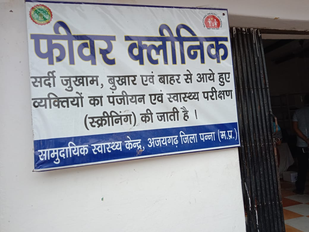 Free checkup camp organized for villagers