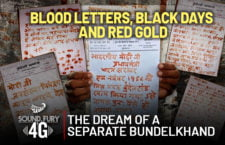 THE DREAM OF A SEPARATE BUNDELKHAND