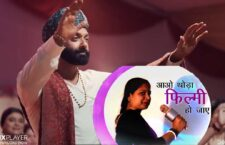 aashram movie review