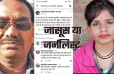 Story of crusher, mafia and corrupt police in Mahoba