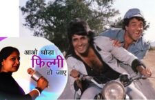 sholay movie review