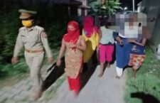 sex racket in kanpur
