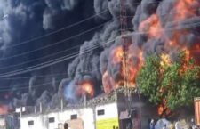 shoes factory is in fire