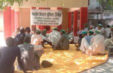 Farmers Union gave memorandum about many demands in Mau tehsil