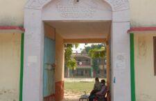 school college are open now