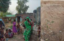बांदा: सरकारी योजनाओं से वचिंत सकरिहा गांव के कई परिवार