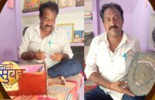doordarshana and radio artist