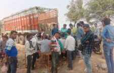 vegetable market issue in mahoba