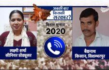 Bihar election episode 8