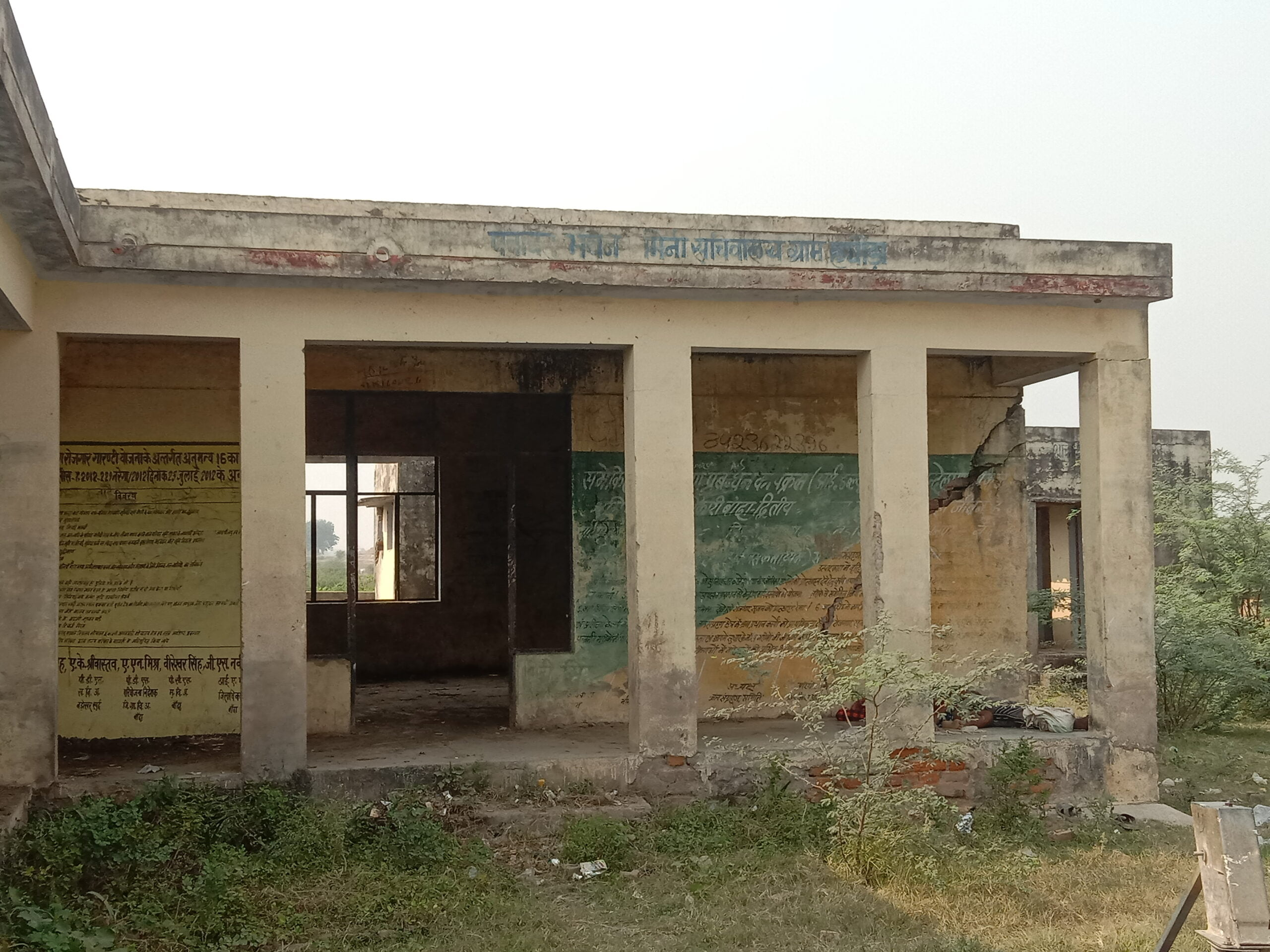 mini-Secretariat-for-villagers in banda