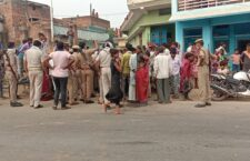 Mahoba: 30-year-old man's body found, family members created road uproar
