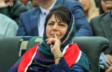 धारा 370 को लेकर महबूबा मुफ़्ती, फ़ारुक़ अब्दुल्लाह सहित अन्य राजनीतिक पार्टियों ने की 'गुप्कर घोषणा' की बैठक