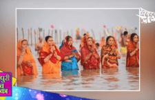 top 5 songs for chhatt pooja