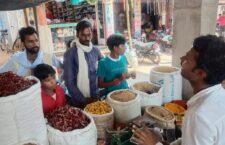 garam masala in mahoba