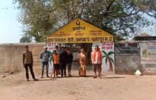 where villager will go for complains if gram panchayat not opens daily