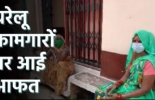 maid becomes unemployed during pandemic