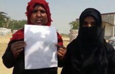 new dowry case in banda