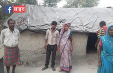there is no house under government scheme