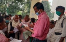 Tribal people submitted a letter to the Deputy Collector demanding the lease
