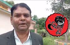 singer surendra kumar in local hero