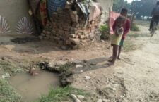 Incomplete toilet in varanasi