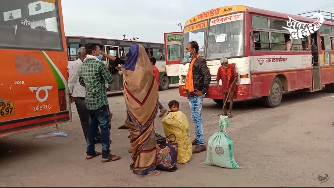 Why UP government is failing to stop migrants