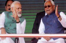 NDA gets majority in Bihar Election