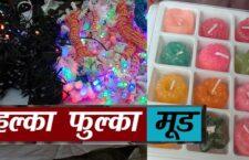 Changing fashion of Deepawali