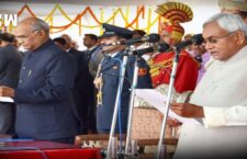 nitish kumar takes oath fourth time for CM in bihar