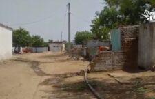 Sahariya tribal people demanded CC road in the village