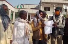 People upset due to illegal lease on land