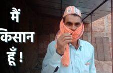 https://khabarlahariya.org/traveled-from-banda-to-delhi-bundelkhand-farmers-union/