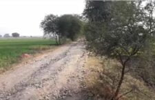 Road condition deteriorated, no hearing