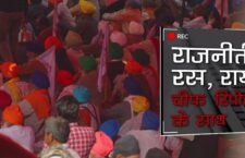 India is closed today due to farmer movement