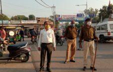 200 rupees fine if found wearing Bins Marks