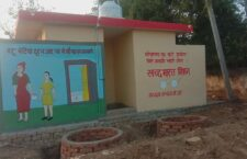 Community toilets built outside the village are not working