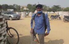 Divyangs demand for accommodation