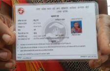 Money was taken from villagers for labor card
