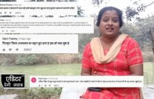Increasing female violence and fiery agitation of farmers