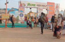 Mega market sale held in Banda