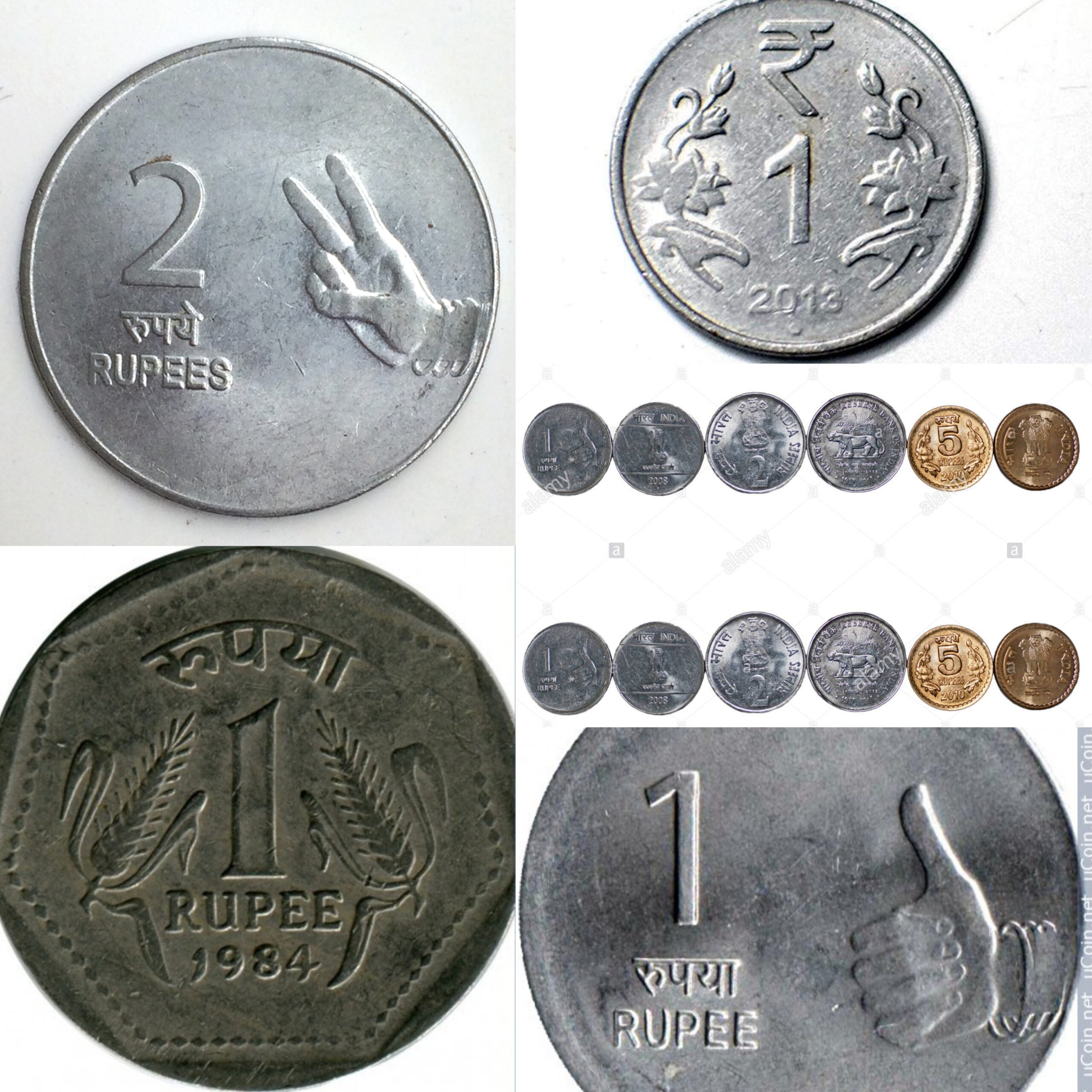 Coins of one rupee or two do not run in villages