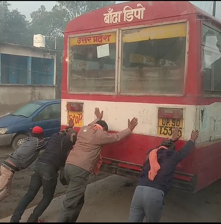 Job became difficult for roadways bus workers
