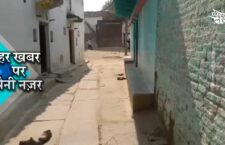 Two kilometers are covered in open defecation