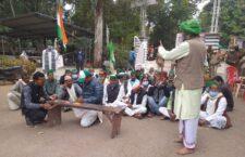 कृषि कानून बिल के विरोध में देशभर में किसानों द्वारा चल रहे आंदोलन देखिए ललितपुर और वाराणसी से