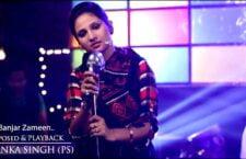 Top 5 Songs of Play Back Singer Priyanka Singh