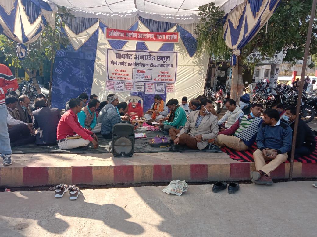 Private school operators sitting on indefinite strike protesting for fee reimbursement