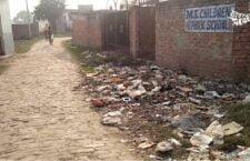 Litter and garbage around the Kapil Dhara Ashram